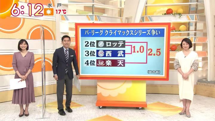 2020年11月04日久冨慶子の画像10枚目