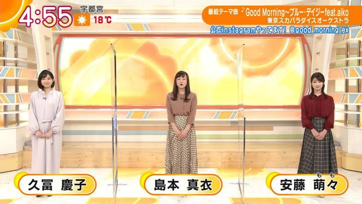 2020年11月05日久冨慶子の画像01枚目
