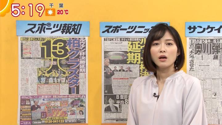 2020年11月05日久冨慶子の画像02枚目