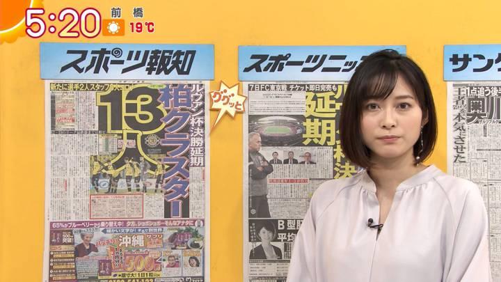 2020年11月05日久冨慶子の画像03枚目