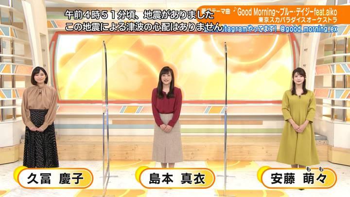 2020年11月06日久冨慶子の画像01枚目