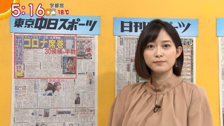 2020年11月06日久冨慶子の画像02枚目