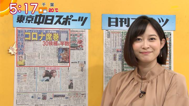 2020年11月06日久冨慶子の画像03枚目