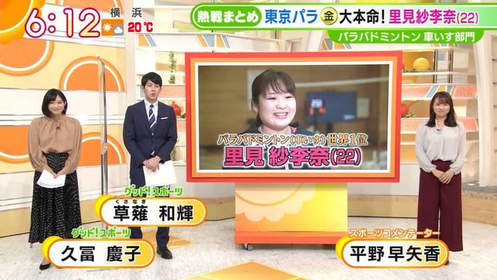 2020年11月06日久冨慶子の画像05枚目