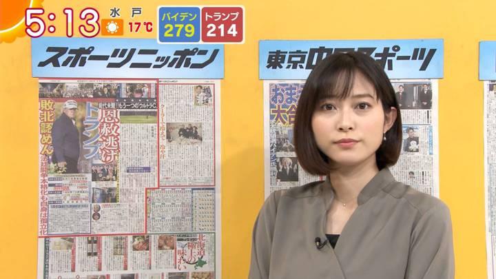 2020年11月09日久冨慶子の画像02枚目