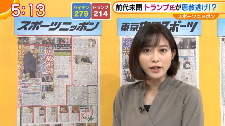 2020年11月09日久冨慶子の画像03枚目