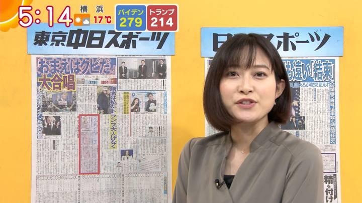 2020年11月09日久冨慶子の画像04枚目