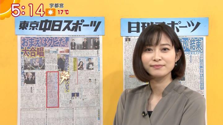 2020年11月09日久冨慶子の画像05枚目