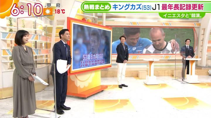 2020年11月09日久冨慶子の画像08枚目