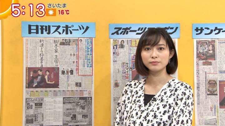 2020年11月12日久冨慶子の画像02枚目