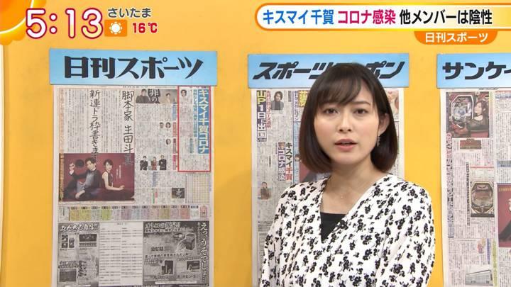 2020年11月12日久冨慶子の画像03枚目