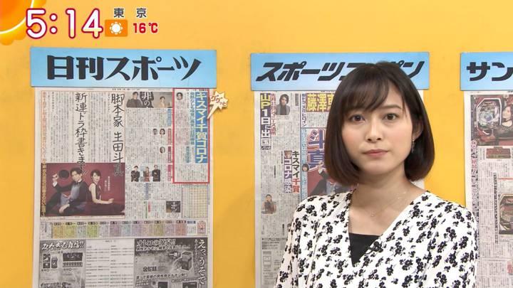 2020年11月12日久冨慶子の画像04枚目