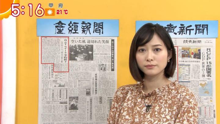 2020年11月16日久冨慶子の画像02枚目