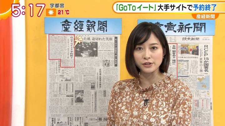 2020年11月16日久冨慶子の画像03枚目
