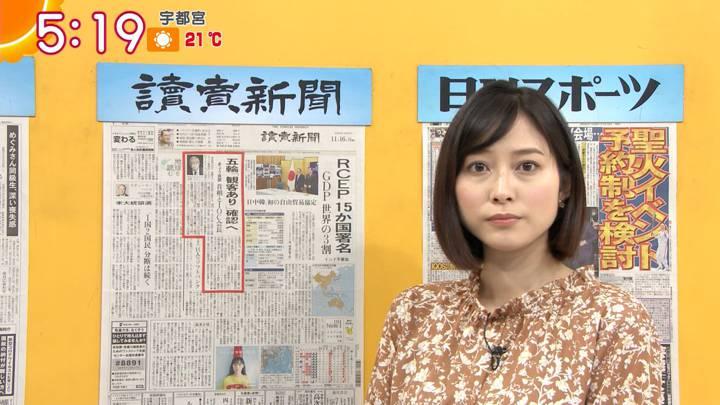 2020年11月16日久冨慶子の画像04枚目