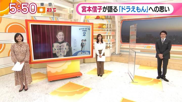 2020年11月16日久冨慶子の画像06枚目