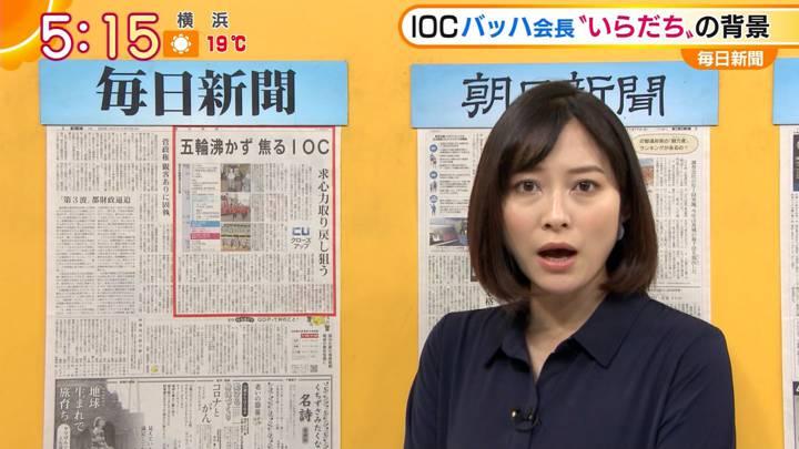 2020年11月17日久冨慶子の画像02枚目