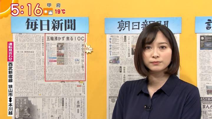 2020年11月17日久冨慶子の画像03枚目