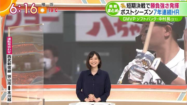 2020年11月17日久冨慶子の画像05枚目
