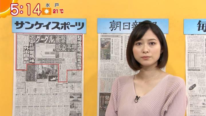 2020年11月18日久冨慶子の画像02枚目