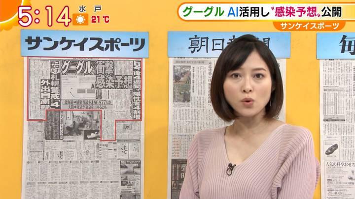 2020年11月18日久冨慶子の画像03枚目