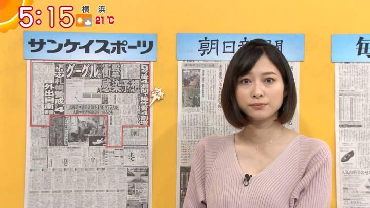 2020年11月18日久冨慶子の画像04枚目