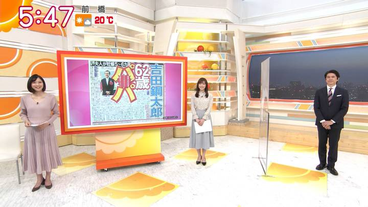 2020年11月18日久冨慶子の画像05枚目