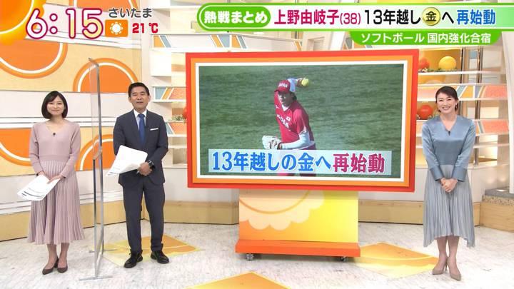 2020年11月18日久冨慶子の画像08枚目