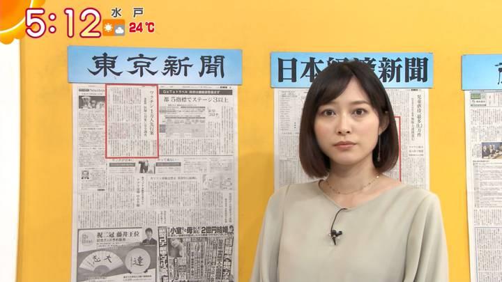 2020年11月19日久冨慶子の画像02枚目