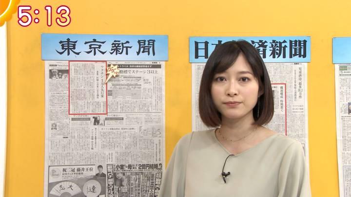 2020年11月19日久冨慶子の画像03枚目