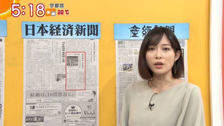 2020年11月19日久冨慶子の画像04枚目