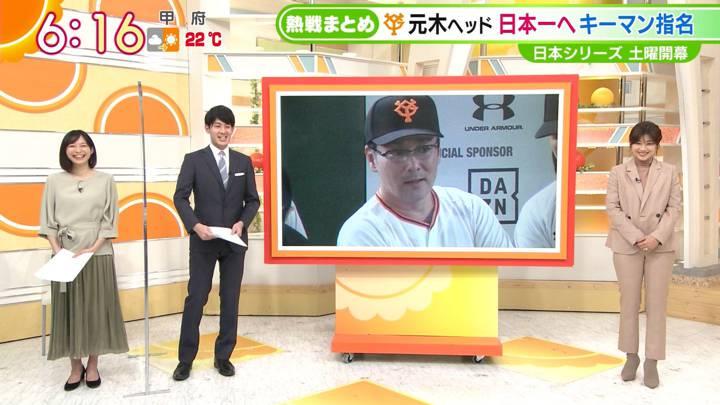 2020年11月19日久冨慶子の画像06枚目