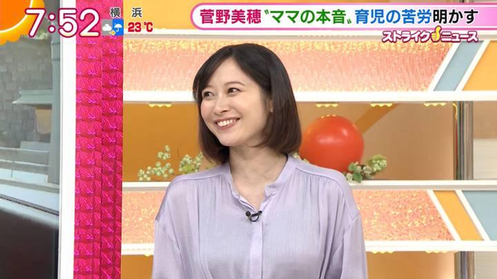 2020年11月20日久冨慶子の画像06枚目