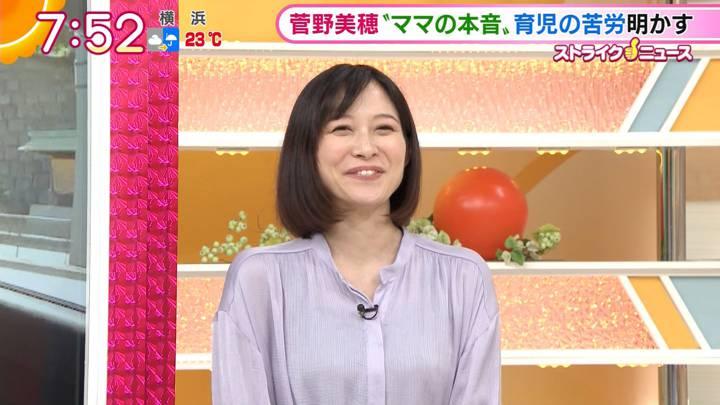 2020年11月20日久冨慶子の画像07枚目