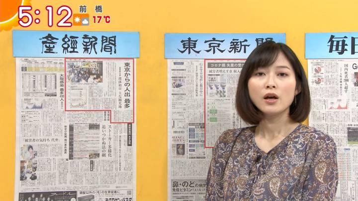 2020年11月23日久冨慶子の画像02枚目