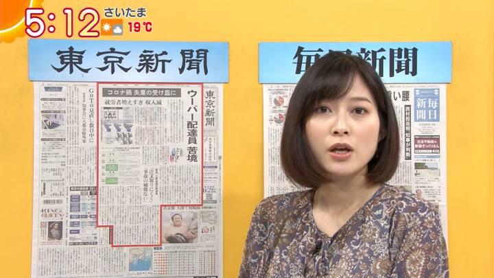 2020年11月23日久冨慶子の画像03枚目