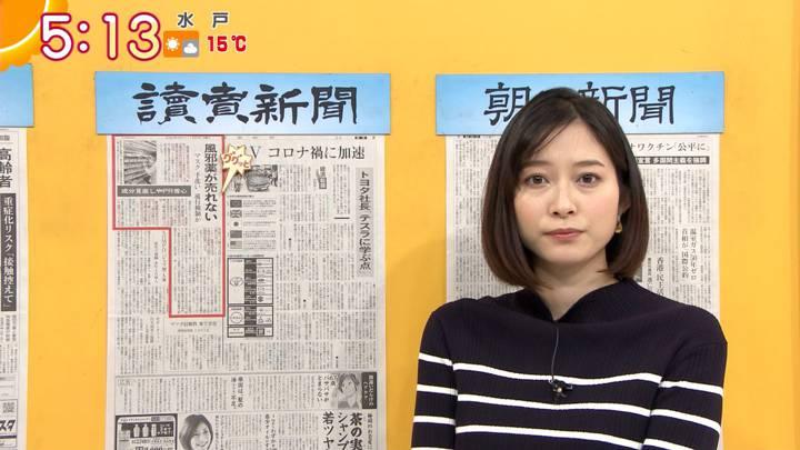 2020年11月24日久冨慶子の画像05枚目