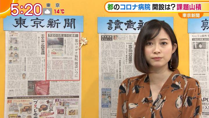 2020年11月25日久冨慶子の画像04枚目
