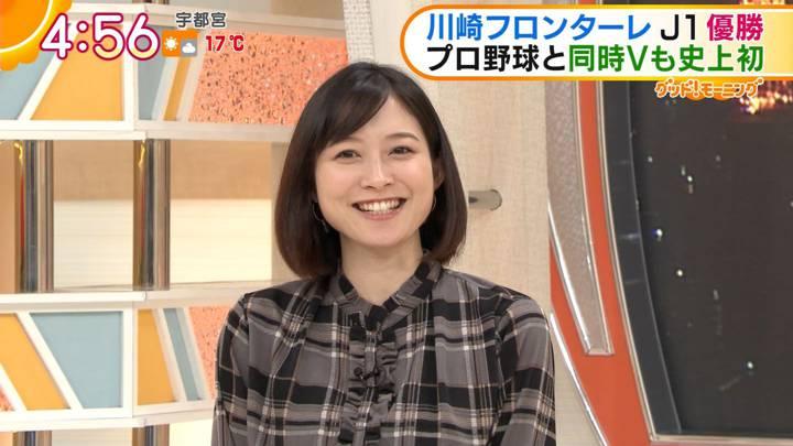 2020年11月26日久冨慶子の画像02枚目