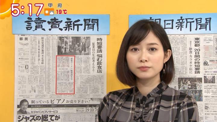 2020年11月26日久冨慶子の画像03枚目