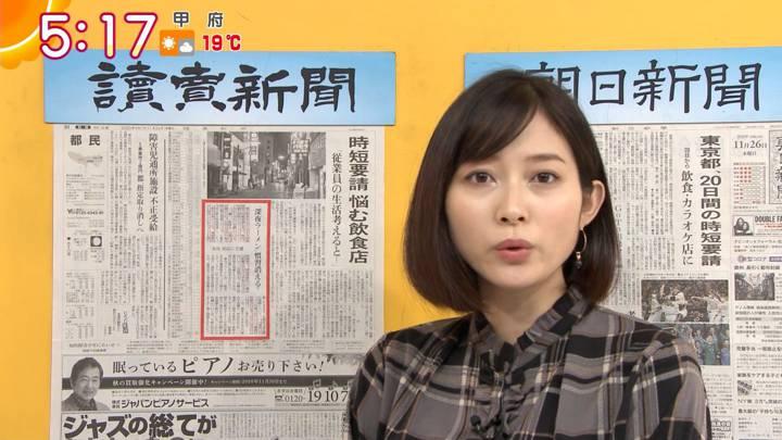 久冨慶子 グッド!モーニング (2020年11月26日放送 8枚)