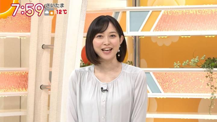 2020年11月27日久冨慶子の画像09枚目