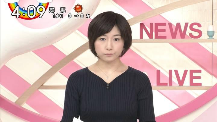 2020年03月25日市來玲奈の画像04枚目