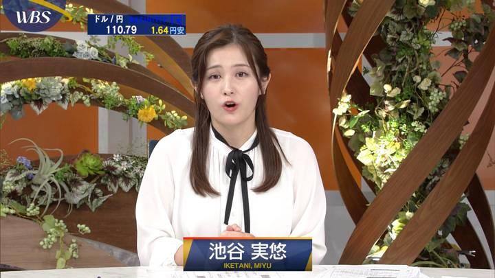 2020年03月20日池谷実悠の画像02枚目