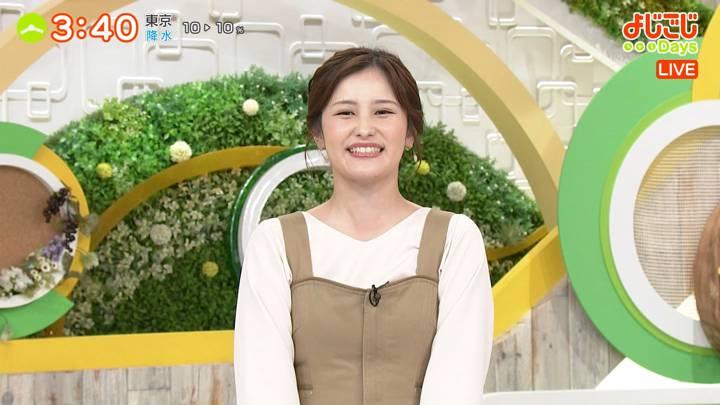 2020年03月30日池谷実悠の画像04枚目