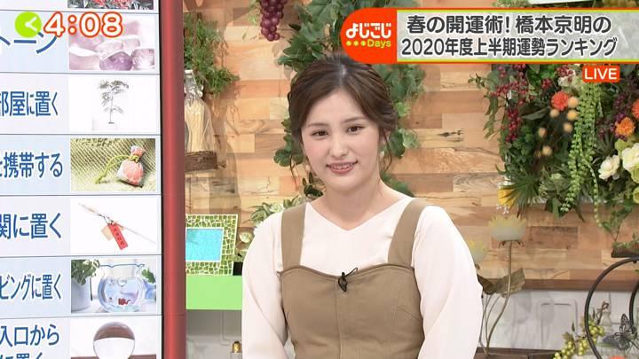2020年03月30日池谷実悠の画像08枚目