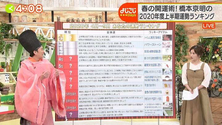 2020年03月30日池谷実悠の画像09枚目