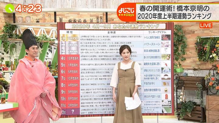 2020年03月30日池谷実悠の画像13枚目