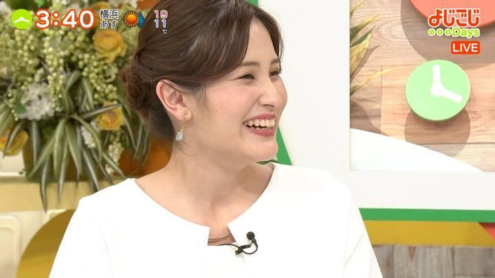 2020年04月01日池谷実悠の画像02枚目
