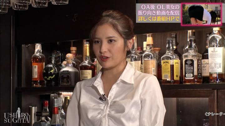2020年04月01日池谷実悠の画像20枚目